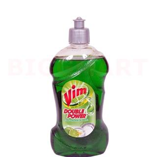 Vim Dishwash Liquid Green (500 ml)