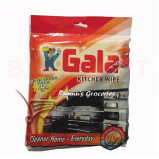 Gala Kitchen Wipe (3 Pices) (150*180 MM)