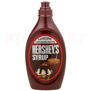 Hersheys Chocolate Syrup Bottle (623 gm)