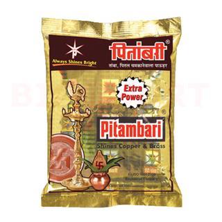 Pitambari Powder Brass & Copper (200 gm)