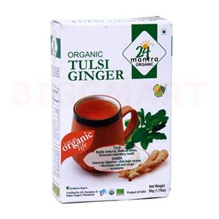 24 Mantra Organic Tulsi Ginger (50 gm)