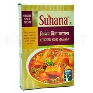 Suhana Kitchen King Masala (50 gm)