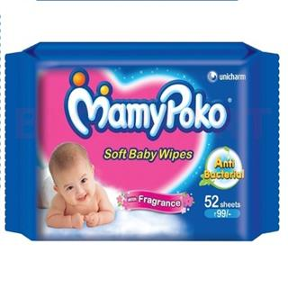 Mamypoko Soft Baby Wipes (52 no.)
