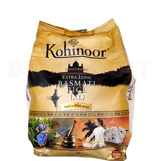 Kohinoor Basmati Rice Extra Long (1 kg)