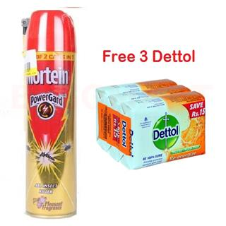 Mortein All Insect Killer Power Gard (625 ml)