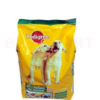 Pedigree Puppy Milk & Vegetables Pouch (1.2 kg)