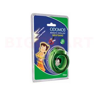 Odomos Mosquito Repellent Patches (12 pcs)