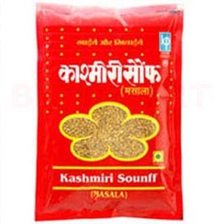 Kashmiri Roasted Sounff (50 gm)