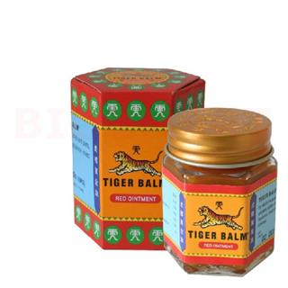 Tiger Balm Red (8 gm)