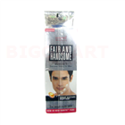 Emami Fair & Handsome (15 gm)