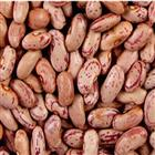 Rajma White (500 gm)