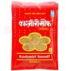 Kashmiri Roasted Sounff (100 gm)