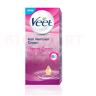 Veet Hair Removal Cream- Suprem Essence (60 gm)