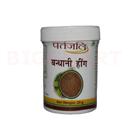 Patanjali Bandhani Hing (25 gm)