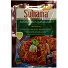 Suhana Paneer Tikka Masala Mix Express Cook (50 gm)